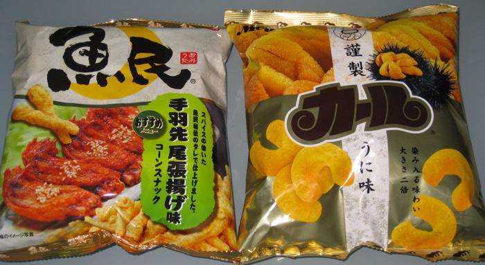 Japanese Snack Bags