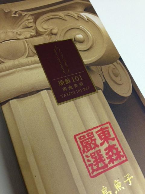 Mullet Roe box